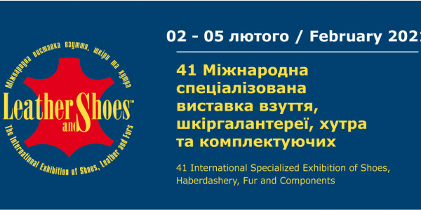 "International Exhibition ""LEATHER AND SHOES 2021"""